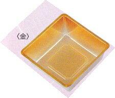 個食容器 金 46角×30H