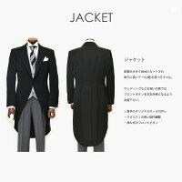 モーニングコートのジャケット