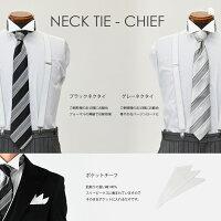モーニングコートのネクタイとポケットチーフ