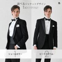 選べるジャケットデザイン
