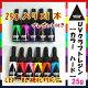 UVカラーレジン液75g【ハード】LED硬化対応品