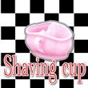 パーフェクトシェービングカップ ピンク 【シェービング 容器】【 髭剃...