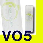 VO5ヘアースプレイカールスタイリング260gプロフェッショナル用VO5ヘアスプレーフォーアーティストラインVO5プロ用美容室専
