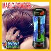 マジックパウダー50g【クラウン】【ミリオンヘアー】【薄毛】【増毛】【NNN】