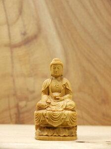 〜木彫り 仏像 薬師如来〜仕様:無垢 / 素材:柘植(置物)