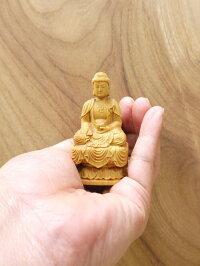 〜木彫り仏像薬師如来〜仕様:無垢/素材:柘植