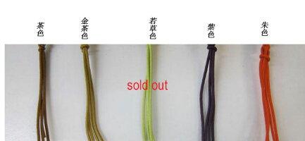 木彫り根付ストラップ〜たぬき〜一刀彫/材料:柘(手彫り/天然木/根付)