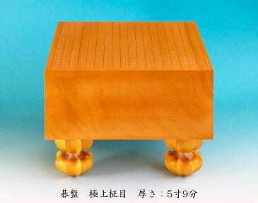 〜碁盤〜仕様:無垢 / 素材:榧