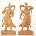 金剛力士像(仁王) 木彫り 仏像 縁起物 〜『一刀彫 / 素材:欅』