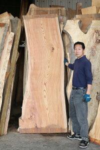 欅の荒板【no.599】ケヤキけやきカウンターテーブル一枚板ダイニングリビングキッチン家具