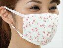 ●綿レースのかわいいマスク●コラーゲン&ヒアルロン酸配合繊維使用●UVカット機能付き●耳が...