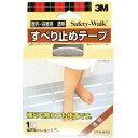 3M(スリーエム) 屋内用 すべり止めテープ 幅25mm×長さ4.5m 透明 SWT-25 1巻