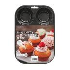 焼き菓子 型 マフィン焼き型 kai House SELECT DL-6173 6 個