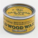 ターナー色彩 オールドウッドワックス スモークグレー 350g OW350008 ワックス ターナー 木部塗料