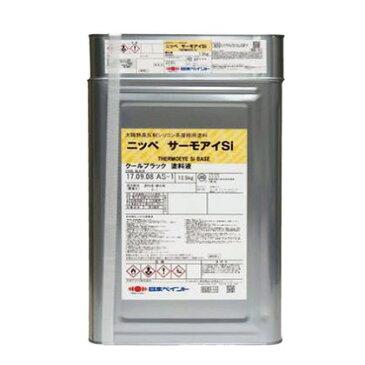 日本ペイント サーモアイSI クールビスケットブラウン 15kgセット ニッペ 屋根