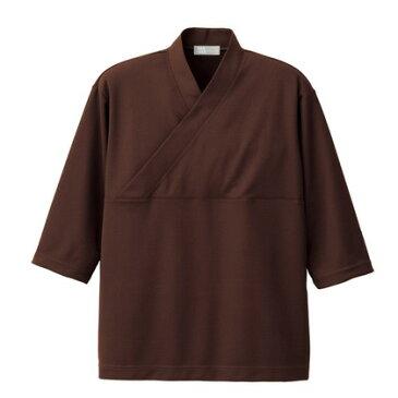 アイトス きもの衿ニットシャツ(男女兼用) 025ブラウン LL HS2900-025-LL