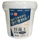 フジワラ化学 練り済み珪藻土 壁材 MIX クリーム 10kg 8344600 壁材 リフォーム diy 1缶