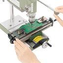 【在庫品】より精密な穴あけ作業を可能にした小型クロステーブルプロクソン マイクロ・クロス...