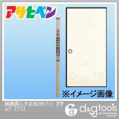 アサヒペン 麻織調ふすま紙 幅95cm×長220cm(2枚入り) ききょう [] (712)