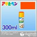 アサヒペン 蛍光塗料スプレー オレンジ 300ml
