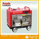 【アサダ】 高圧洗浄機16/200GS [HD1620S2]