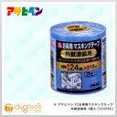 アサヒペン PCお得用マスキングテープ 外壁塗装用 24mm