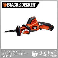 【送料無料】【エントリーでポイント5倍】BLACK&DECKER(ブラック&デッカー) 10.8Vプルーニン...