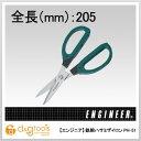 【在庫品】【エンジニア】 鉄腕ハサミザイロン (PH-51)