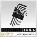 【エンジニア】 六角レンチセット (TWH-01)