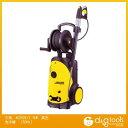 ※法人専用品※エスコ 三相AC200V/2.7KW高圧洗浄器[50Hz] EA115KH-50A