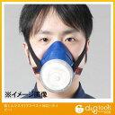 エスコ 防じんマスク[アスベスト対応] ネイビー (EA800MA-3)
