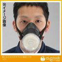 エスコ 防じんマスク[アスベスト対応] ブラック (EA800MA-4)