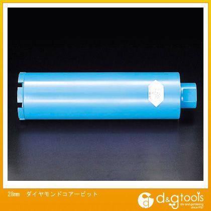 エスコ 28mmダイヤモンドコアービット (EA870B-28)