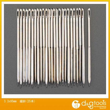 エスコ 3.3x95mm縫針(25本) (EA916JC-28)