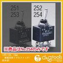 エスコ 125V/10A12mm単極双投トグルスイッチ(防水型) (EA940DH-254)