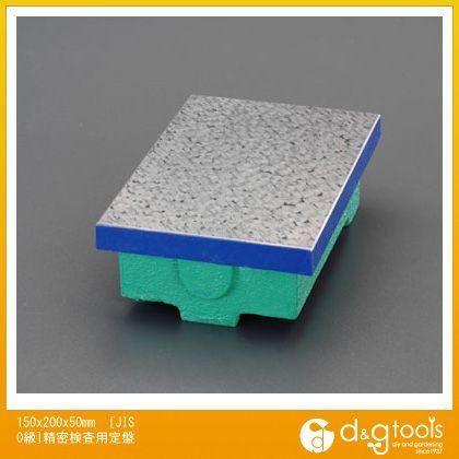 エスコ 150x200x50mm[JIS0級]精密検査用定盤 (EA719XD-23)