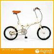 エスコ [16インチ]折りたたみ自転車 EA986Y-15