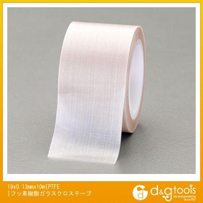 19x0.13mmx10m[PTFE]フッ素樹脂ガラスクロステープ (EA944VH-19)