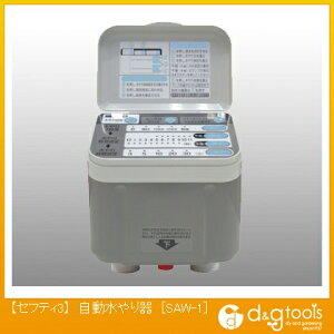 【在庫品】【セフティ3】 自動水やり器 [SAW-1] 電池式水やりタイマー 自動潅水器