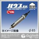 【ハウスBM】 サイディング・ウッドコアドリル(回転用) SWCタイプ(フルセット) (SWC-65)65mm