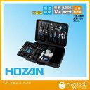 ホーザン 工具 セット S-75 工具箱 ツールセット 手動...