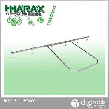 ハラックス 線引くんアルミ製ライン引き LH-3600