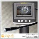 【送料無料】Laserliner ビデオフレックスSD3M型 工業用ファイバースコープ(内視鏡)標準2m+1...