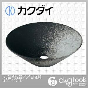 カクダイ 丸型手洗器 白窯肌 493-037-D1