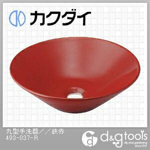 カクダイ 丸型手洗器 鉄赤 493-037-R