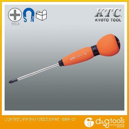 締付工具, ドライバー KTC D.PAT. D8P-2