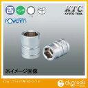 KTC 6.3sq. ソケット(六角) B2-3/16
