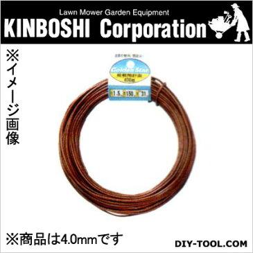 ゴールデンスター/キンボシ 盆栽用針金150g巻4.0mm 茶 太さ4.0mm×長さ約4.4m 3451
