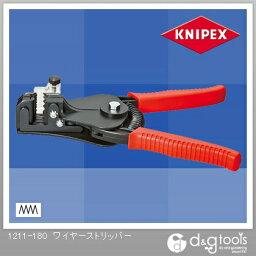 クニペックス ワイヤーストリッパー 1211-180