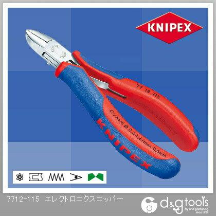 切断工具, ニッパー  7712-115